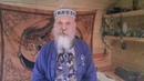 Прогноз по Книге Перемен для дня со знаками Синь Хай 14 01 19 Бронислав Виногродский китай