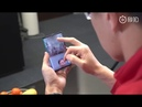 Xiaomi Folding Screen Phone (Xiaomi Mi Dual Flex,MIX Flex ? )