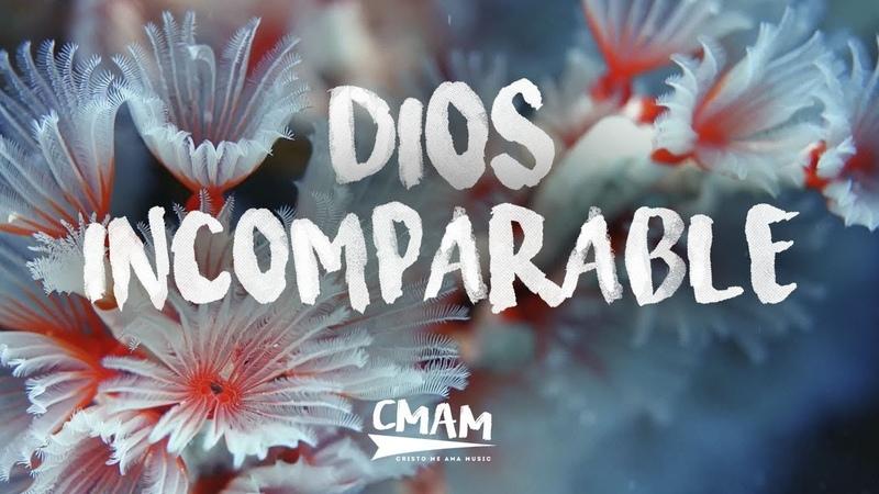 Dios Incomparable - Generación 12 feat. Marcos Barrientos | LETRA JuevesRetro