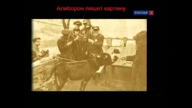 Евгений Штейнер. Русский футуризм. 1-я лекция