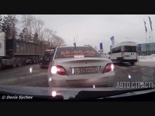 Новые Записи с Видеорегистратора за 23.02.2019