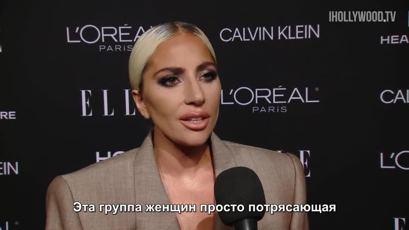 Леди Гага — Интервью для «ET Canada» (RUS SUB)