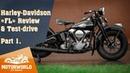 1941, Harley-Davidson FL. Review test-drive, part 1. Motorworld by V. Sheyanov classic bike museum