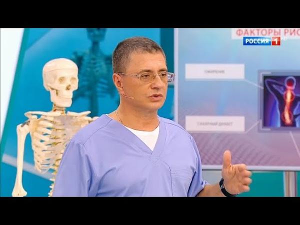 Инфекции позвоночника, правила посещения больницы, болезни великих и медицина XXI в |Доктор Мясников