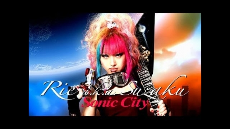 Rie a.k.a. Suzaku _ Sonic City featuring vocal _ Naomi Tamura Music Video
