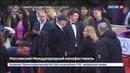 Новости на Россия 24 • СМИ: число жертв на Мертвом море достигло девяти человек