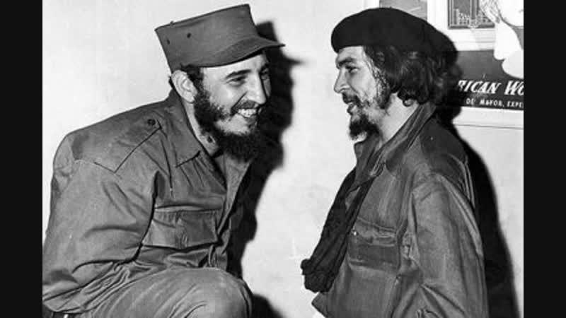 Barbudos ✯☭ Два года назад не стало Фиделя Кастро Вспомним человека легенду