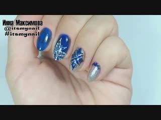 ❤ ЗИМНИЙ маникюр 2018 ❤ ВИТРАЖНЫЙ гель лак ❤ СНЕЖИНКИ на ногтях ❤ Дизайн ногтей