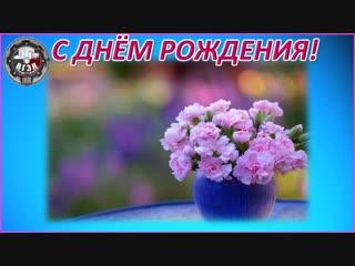 С днём рождения Олеся Владимировна!