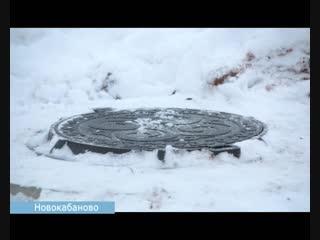 В Новокабаново обустроили центральное водоснабжение