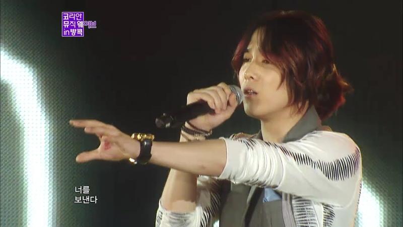 【TVPP】FTISLAND - Love Love Love, 에프티아일랜드 - 사랑 사랑 사랑 @ Korean Music Wave in Bangkok Live