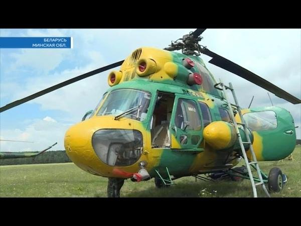 В Беларуси стартовал чемпионат мира по вертолетному спорту