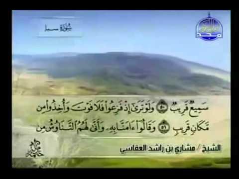 الجزء الثاني والعشرون 22 من القرآن الكريم ب 1589