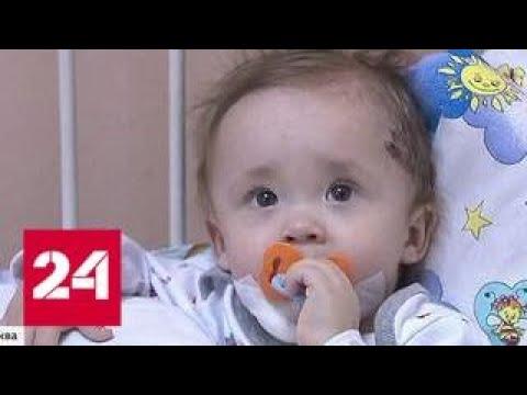 Ваня Фокин идет на поправку: ребенка перевели из реанимации в обычную палату - Россия 24