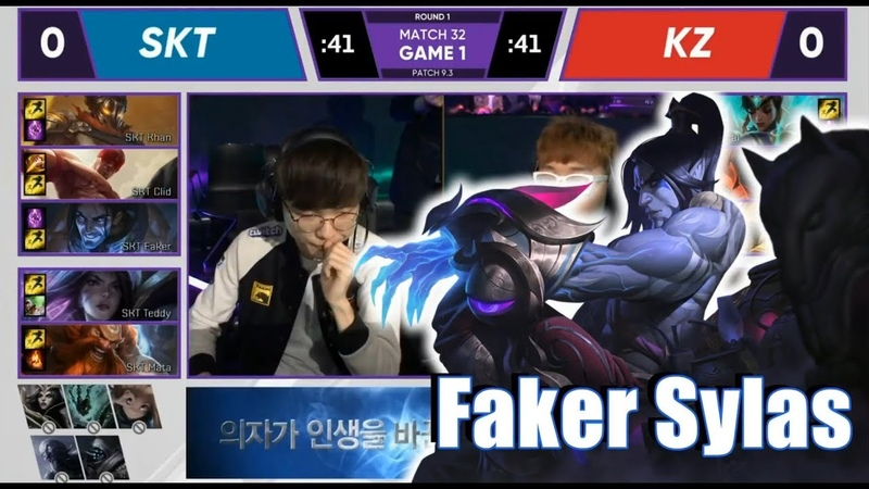 Faker Plays Sylas Mid - SKT VS KZ Game 1 Highlights - 2019 LCK Spring W4D1