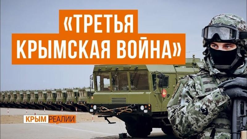 Россия на пороге новой войны?