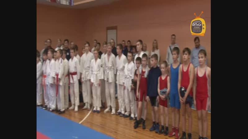 Фестиваль единоборств Первомайского района Ижевска