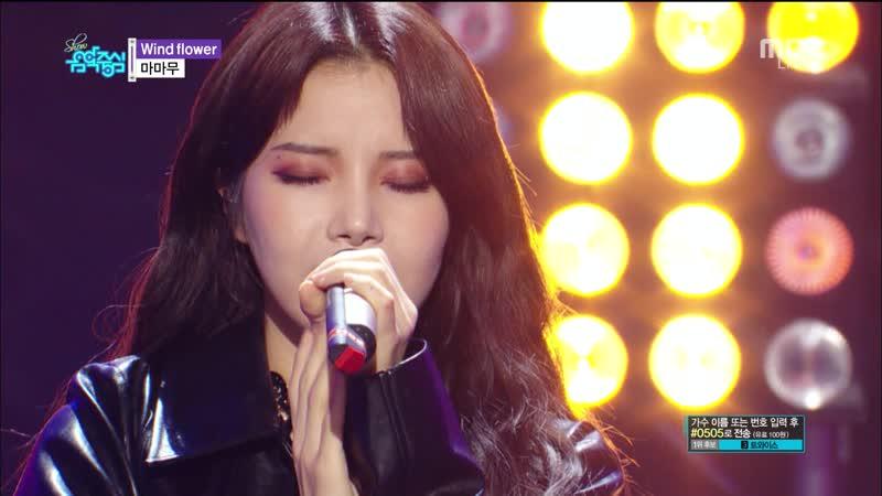 [Comeback Stage] 181201 MAMAMOO (마마무) - Wind Flower