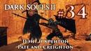 Dark Souls 2 Добродушный Пэйт и Крейтон Скиталец / Mild Mannered Pate and Creighton the Wanderer