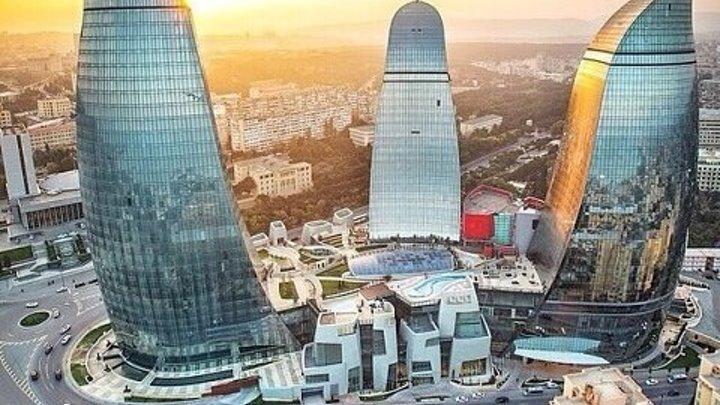 Азербайджан. Город мечты Баку