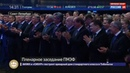 Новости на Россия 24 На ПМЭФ Путин по армейски пошутил