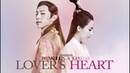 DENG LUN YANG ZI : LOVER'S HEART CROSSOVER