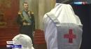 Вести: Традиции милосердия: выставка в царицынском дворце