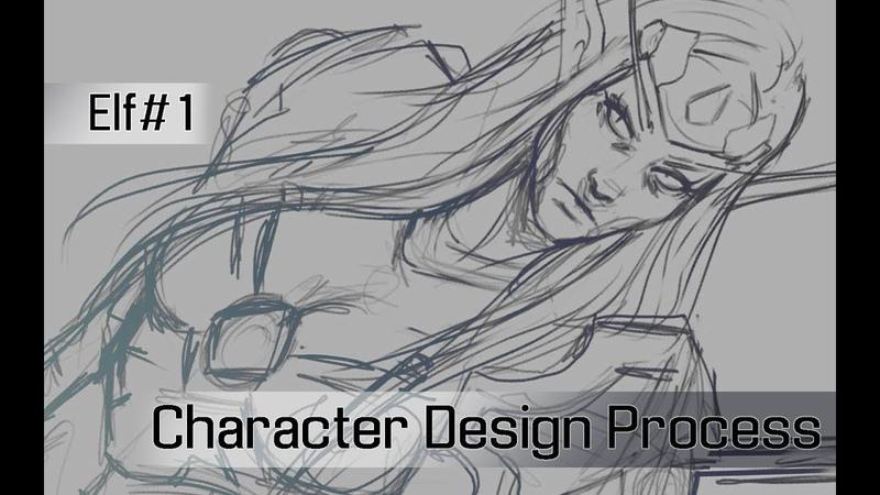 Процесс разработки персонажа - Эльфийка. Character Design Process. Dark Elf 1