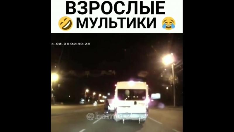 ПРИКОЛЫ _ ЮМОР _ ВАЙН on Instagram_ _Подпишись_ _h(MP4).mp4