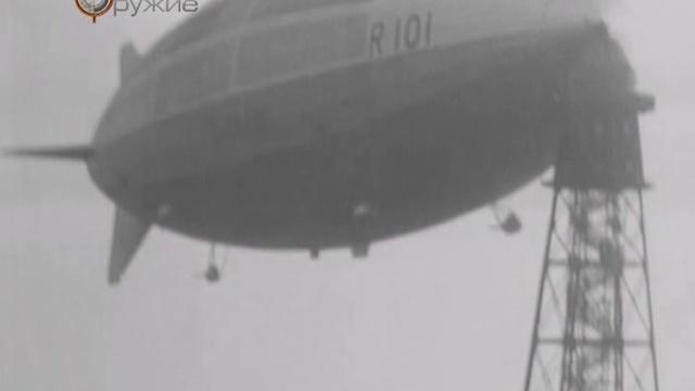 Военные ошибки 4 серия. Полет R-101 / Military Blunders (1998)