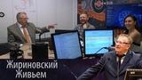 Владимир Жириновский на радио