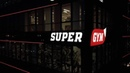 Super Gym на Комсомольском Вид с Квадракоптера