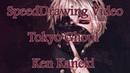 SpeedDrawing- [Fanart] Tokyo Ghoul - Ken Kaneki