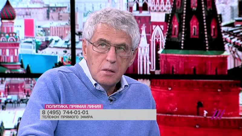Политика-ПЛ. Слухи о Конституционной реформе к 2024 году, обида россиян на Путина, парад неудачников ГРУ