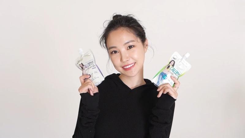 칼로바이 워터젤리 신상품2종 손나은 리얼 시식후기!