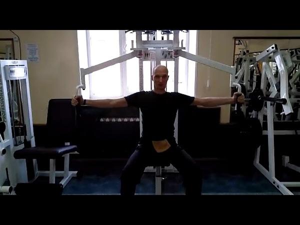Как усилить грудные мышцы?