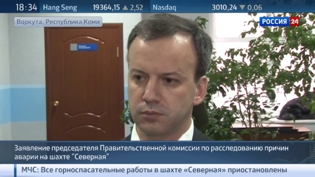 Новости на Россия 24 • С жертвами взрывов на Северной начнут прощаться в понедельник