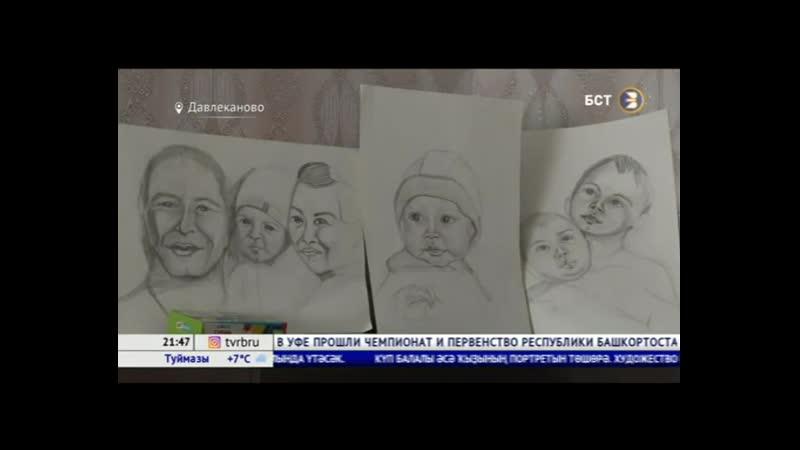 В Башкирии мама 9 детей готовится к выставке Материнство раскрывает таланты