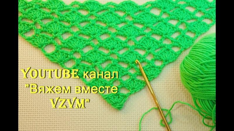 Шаль крючком быстро и просто.Простой узор для шали Урок 62 crochet quickly and easily » Freewka.com - Смотреть онлайн в хорощем качестве