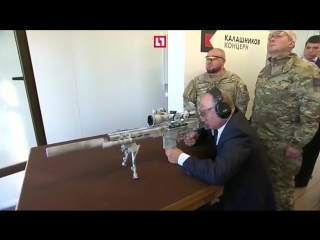 Путин стреляет из винтовки СВЧ 308