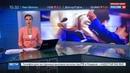 Новости на Россия 24 • В Петербурге открылся юношеский турнир по дзюдо памяти Анатолия Рахлина