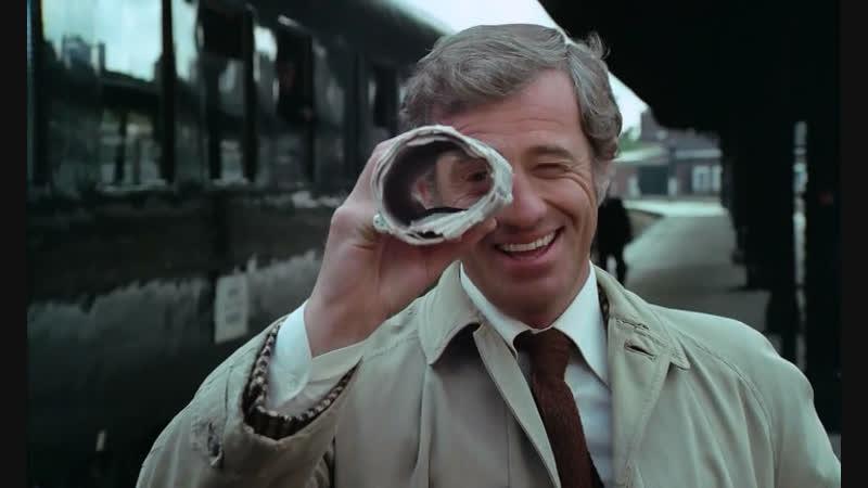 ХФ Труп моего врага Le Corps De Mon Ennemi (Франция, 1976) Криминальная драма, детектив. В главной роли Жан-Поль Бельмондо.