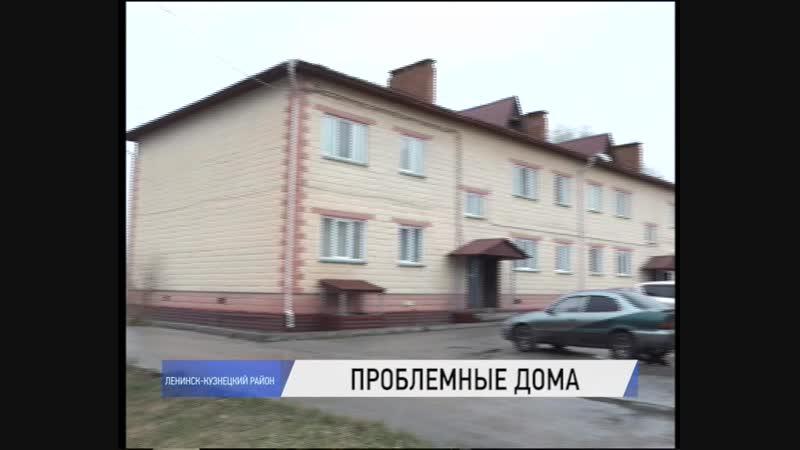Жители одного из поселков Ленинск Кузнецкого района пожаловались на качество коммунальных услуг