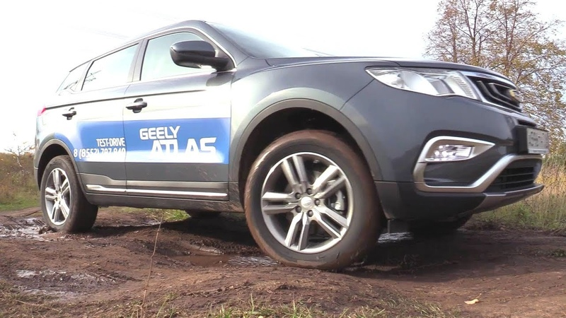 2018 GEELY ATLAS 2.4L 4WD Luxe Тест-Драйв.