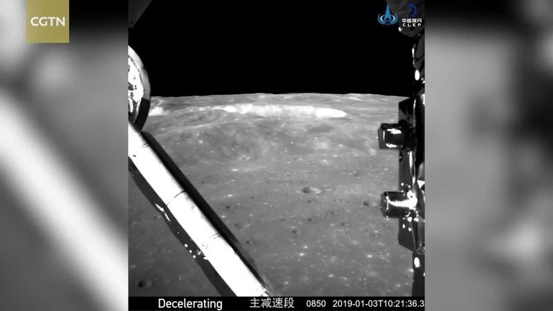 Видео посадки китайского зонда на обратной стороне Луны