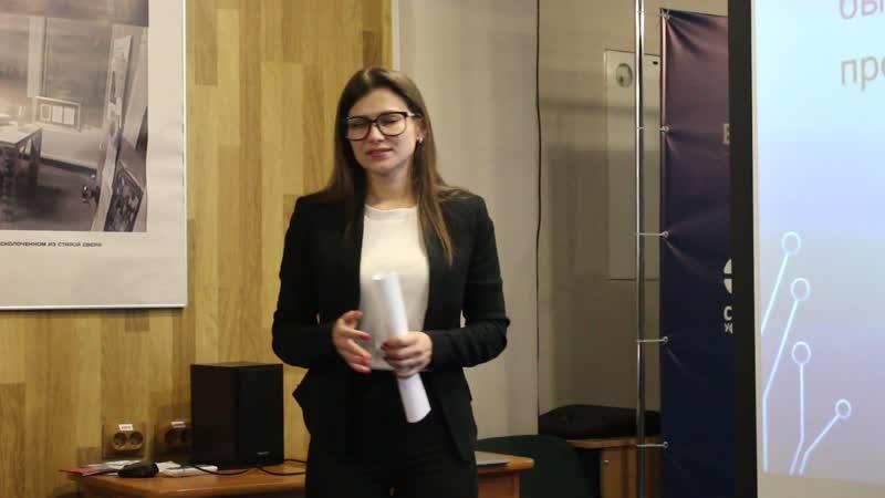 На митапе компании Pedant.ru WEB SEO - 2018