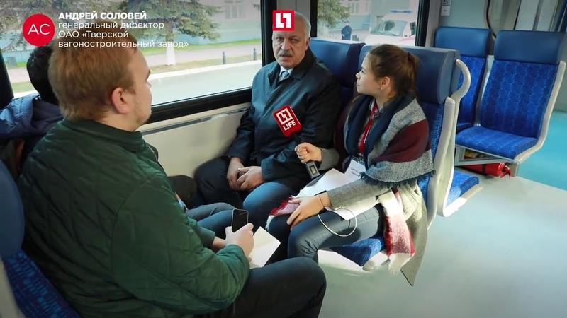 Суперсовременный поезд «Иволга»!