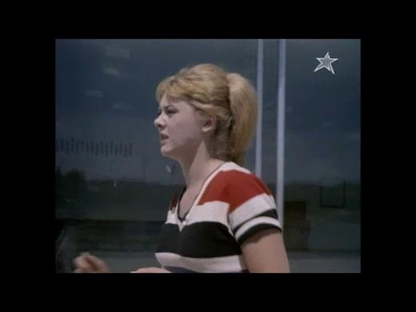 Песня из к ф Саша Сашенька киностудия Беларусьфильм 1966г wmv