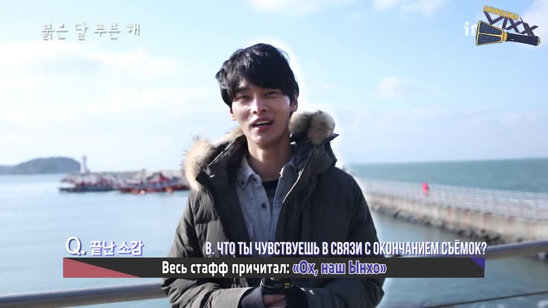 [RUS SUB] 190109 Red Moon Blue Sun Making Cha Hakyeon Last Greeting