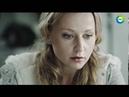 Фильм «Хранительница» (2016). Русские мелодрамы / Сериалы